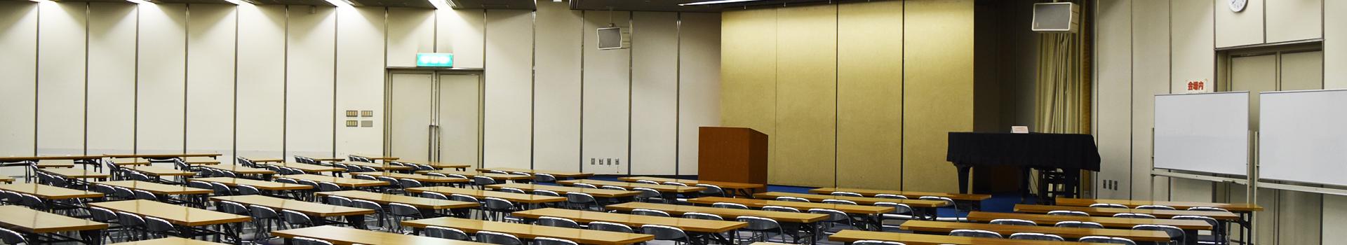 姫路市 勤労市民会館